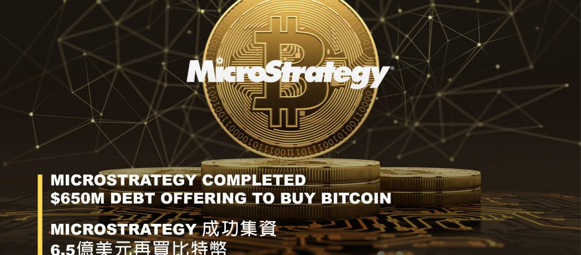 Microstrategy Buy Bitcoin